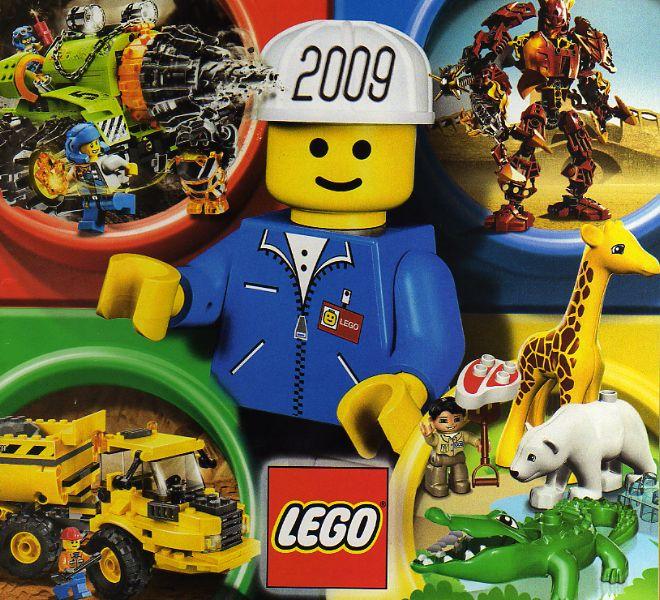 Лего лучший подарок для ребенка