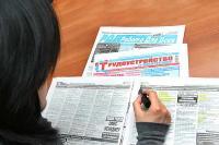 Как искать работу в Омске и Ярославле